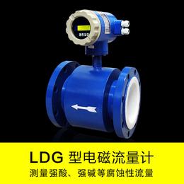 厂家直销供应全新ldg智能电磁流量计价格DN250优质服务