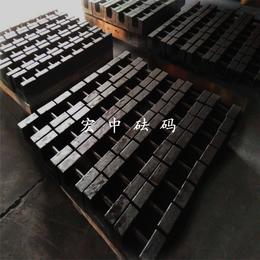 江苏扬州20kg铸铁配重块-手提式砝码