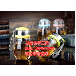 【兰博保温杯】款式多(图)|玻璃杯直销|福建玻璃杯