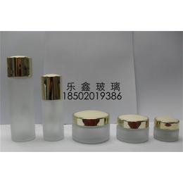 化妆品包装容器   化妆品瓶子容器厂家  化妆品包装瓶批发