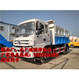 水厂污泥清运车3吨4吨5吨密封运输自卸车价格