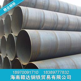 优质大口径螺旋管 多规格排污防腐钢管缩略图