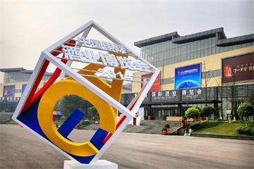 2018中国国际酒业博览会将在泸州开幕,好酒即将袭来