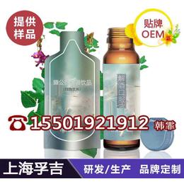 上海30ml袋装蒲公英解酒饮品oem加工厂