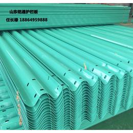 山东冠县铭通护栏板厂家直销热镀锌 喷塑护栏板及附属产品