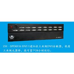 众辉ZH-SPD0116工业级DVI分配器1进16出