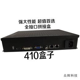 众辉ZH-410全接口工业液晶拼接盒