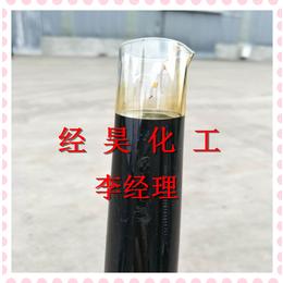 供应优质燃料油    烧火油  经昊化工厂家直销