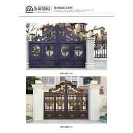 【东皇盛品】上门安装(图)|铝艺别墅大门哪家好|铝艺别墅大门