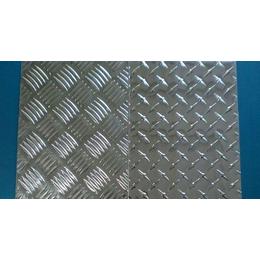 国标5083五条筋花纹铝板 5086指针型花纹铝板 花纹板