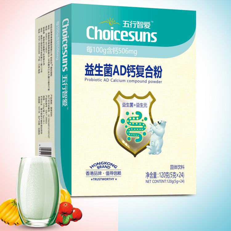 五行智爱益生菌AD钙复合粉120克