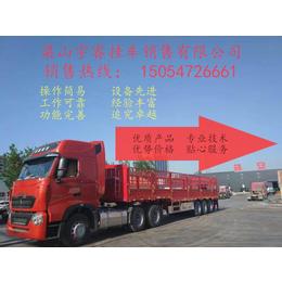 仓栏半挂车13厂家直销轻型挂车保证质量上海宝钢的型材