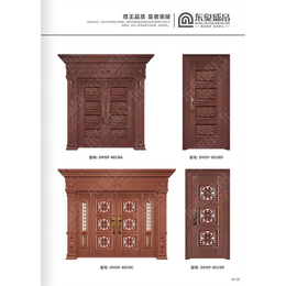 【东皇盛品】售后完善(图)、铝雕门多少钱、铝雕门