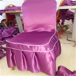 定制酒店餐厅餐桌餐椅坐垫会议厅椅套餐椅套定做连体椅套