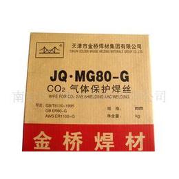 供应天津金桥JQ.MG60-G ER90S-G气保焊丝