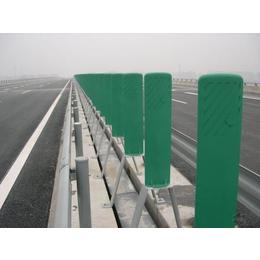 绿色环保防眩板       玻璃钢防眩板