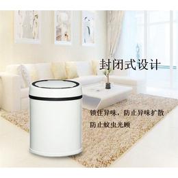 智能感应式保洁桶 智能家用保洁桶 金舒密智能电子充电感应厂家