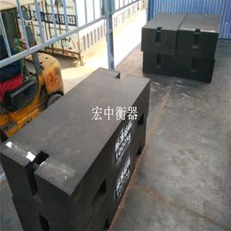 重庆5吨机械配重铁_1T配重砝码_长方形砝码
