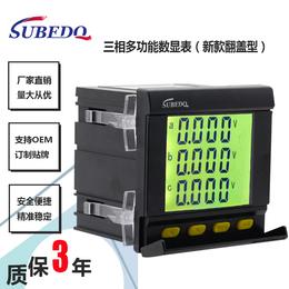 硕邦电气 三相多功能电力仪表 多功能数显表 多功能智能数显表