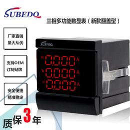 硕邦电气供应 三相多功能数显表 三相多功能电力仪表 多功能表