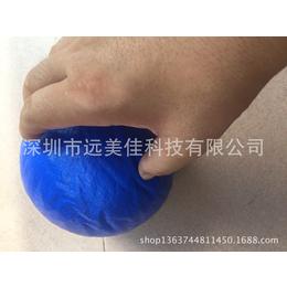 2寸植皮包胶海绵躲避训练球安全无毒认证工厂泡棉片材