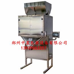 奶茶包装机 中星提供优质粉剂包装机