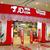 郑州超市商品防盗器 服装超市防盗报警系统批发缩略图2