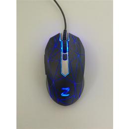 磁动力ZM9-1电脑游戏吃鸡鼠标有线 网咖网吧电竞 竞技鼠标
