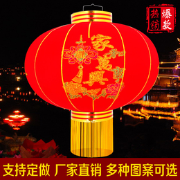 厂家直销植绒灯笼春节喜庆场景装饰灯笼广告印字绒布灯笼