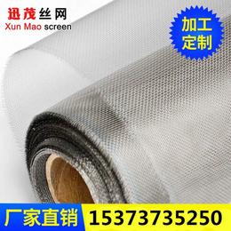 安平不锈钢窗纱厂家直销 质量保证