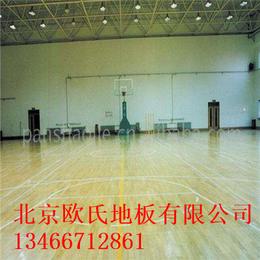 2018年北京欧氏地板体育木地板