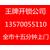 海珠区工业大道修门师傅电焊焊门焊铁门缩略图4