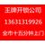 海珠区工业大道修门师傅电焊焊门焊铁门缩略图3