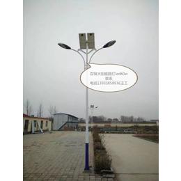 曲阳乡村6米太阳能路灯规格 楷举8米风光互补路灯厂家供应