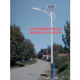 宣化乡村6米30瓦太阳能路灯参数 楷举牌太阳能路灯厂家