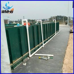 工程承接(在线咨询) 安徽废水处理设备 <em>鱼类</em>加工废水处理<em>设备</em>