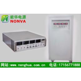 30V1000A手动换向电源-自动换向电源-高频自动换向电源