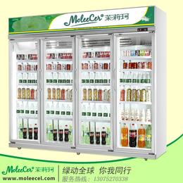 广东冷柜LG-2400豪华铝合金四门冷藏展示柜冰柜价格缩略图