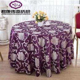 君康传奇 欧式古典餐桌布防水防油防烫布餐厅 酒店圆形台布