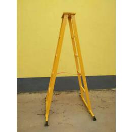 专业定制防阻燃绝缘合梯 优质方管绝缘合梯优质优价