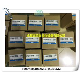 CDQ2A40-150DCMZ原装SMC薄型气缸