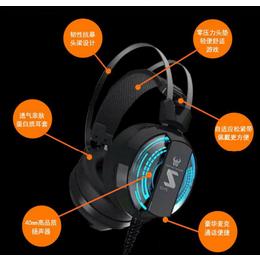 磁动力ZH2-6短麦网咖游戏专用耳机七彩呼吸灯