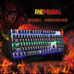 虹龙K350电竞游戏 吃鸡 专用机械键盘防尘防水青轴