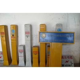 树脂标志桩    模压玻璃钢标志桩  警示桩    百米桩