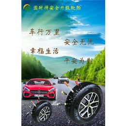 固耐得静音轮胎(图) 洛阳汽车轮胎销售 许昌汽车轮胎