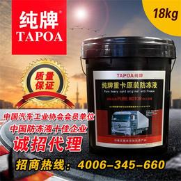 青州纯牌动力科技厂、合肥中央空调防冻液、中央空调防冻液采购