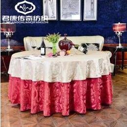君康传奇 中式古典酒店圆桌桌布餐厅台布饭店餐桌布宴会桌布