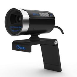 ****速A20高清夜视 台式电脑笔记本摄像头 带可控麦克风