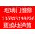 广州海珠区琶洲玻璃门维修门禁维修更换地弹簧缩略图1