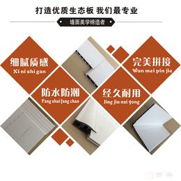 新型材料 护墙板定制 鑫永佳装饰材料缩略图